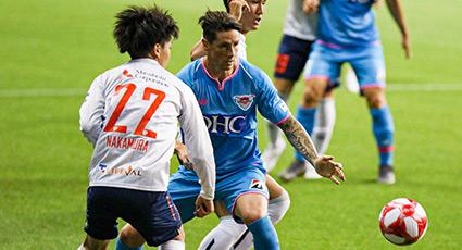 Una derrota por la mínima apea al Sagan Tosu de la J-League Cup (0-1)